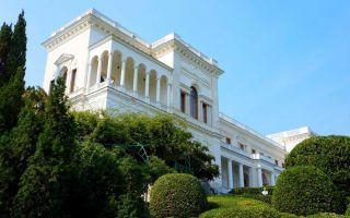 Ливадийский дворец в Крыму – почувствуй себя императором