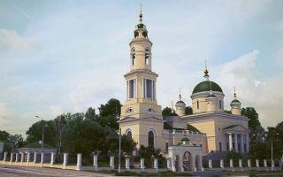 Павловский Посад — Старинный город России