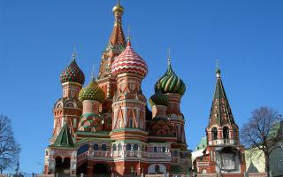 Собор Василия Блаженного – украшение Красной площади
