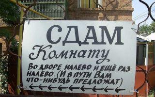 Советы отдыхающим на Черном море