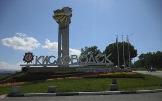 Кисловодск и его достопримечательности (57 фото)
