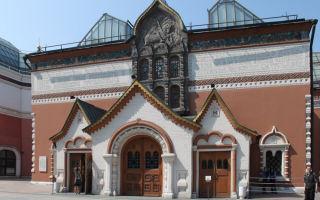 Третьяковская галерея – кладовая шедевров