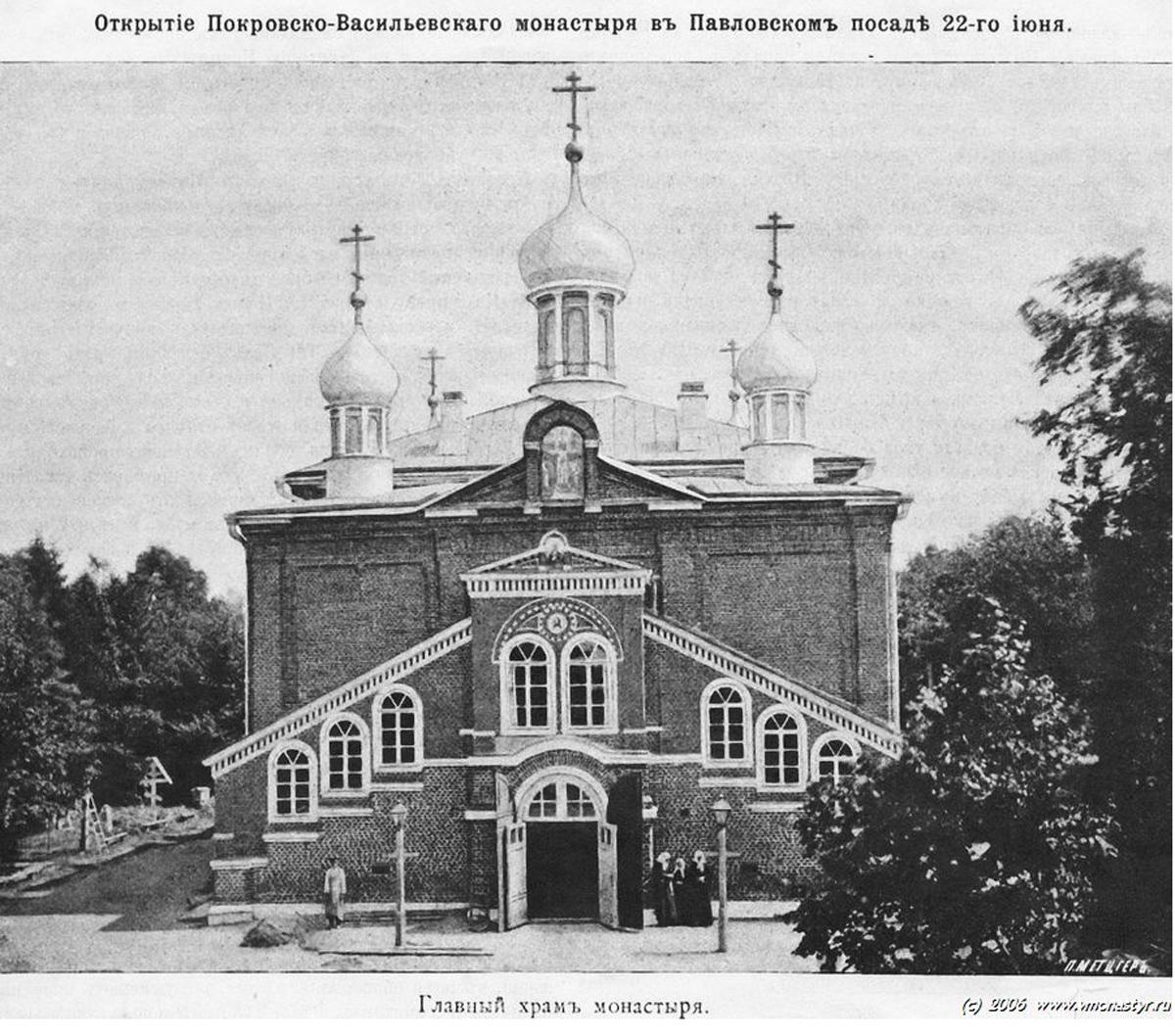 старинное фото монастыря
