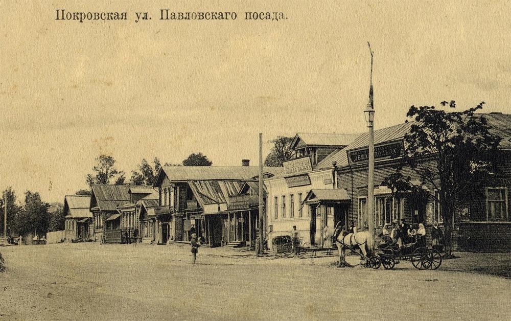 фото старого города