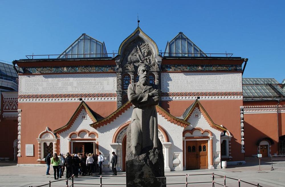 Третьяковская галерея фото