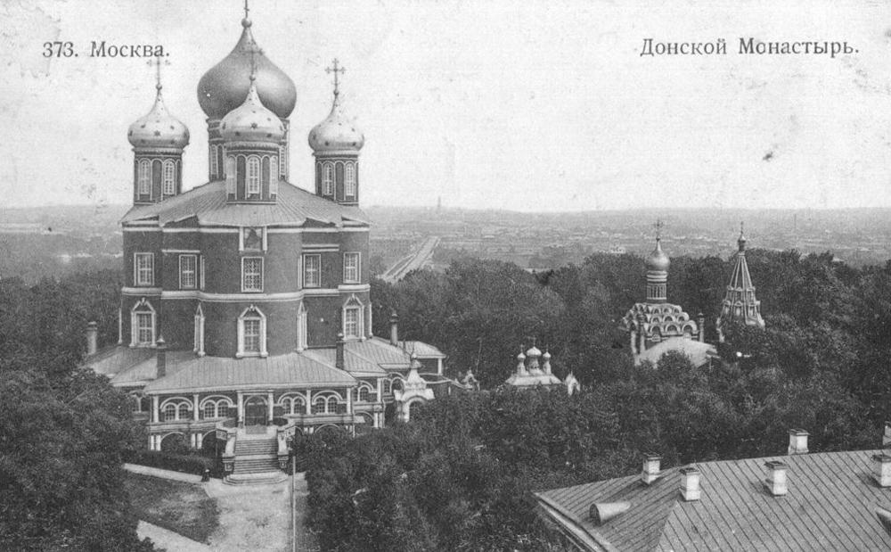 исторический вид здания