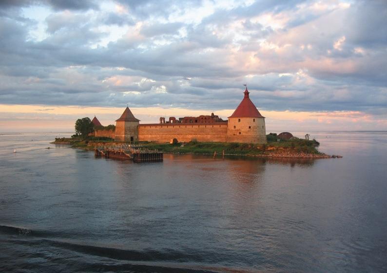 остров с крепостью