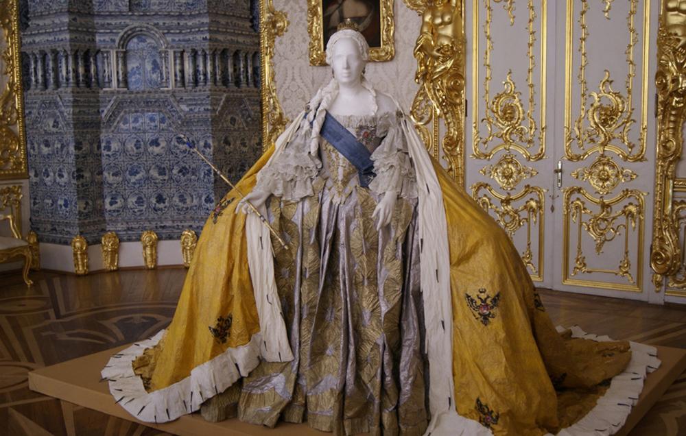 наряд царицы
