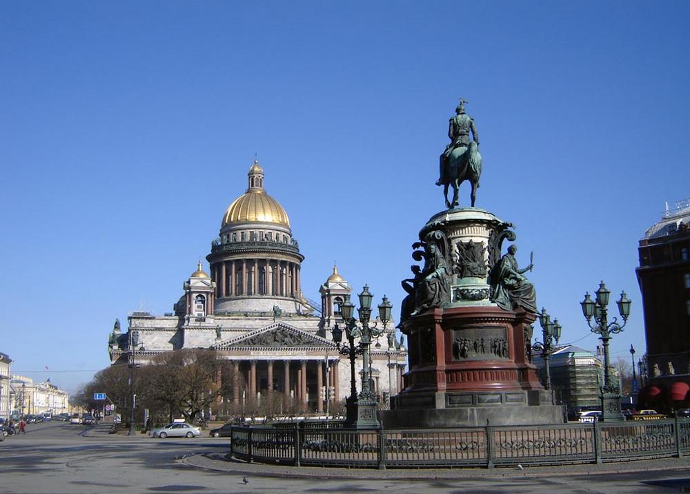 памятник и собор