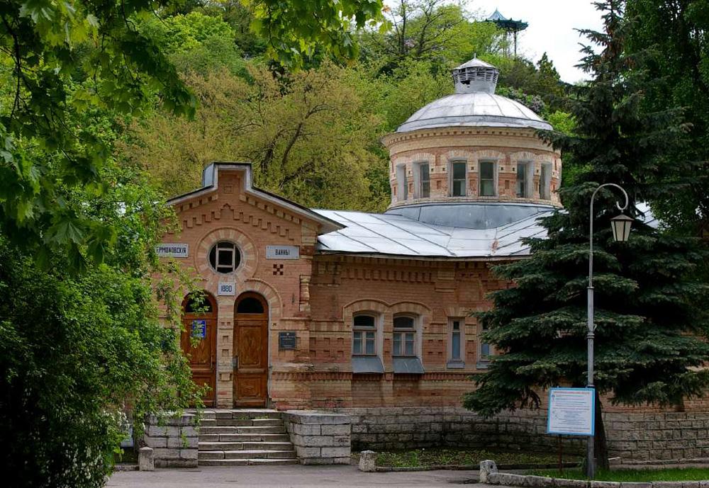 Ермоловские ванны в Пятигорске