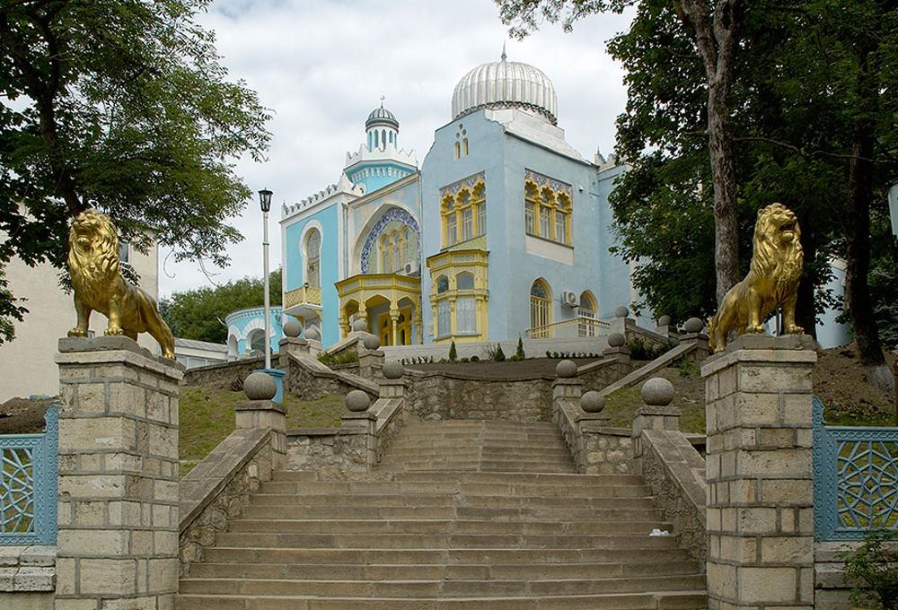 Железноводск Дворец Эмира Бухарского