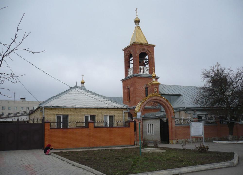 Минеральные Воды церковь