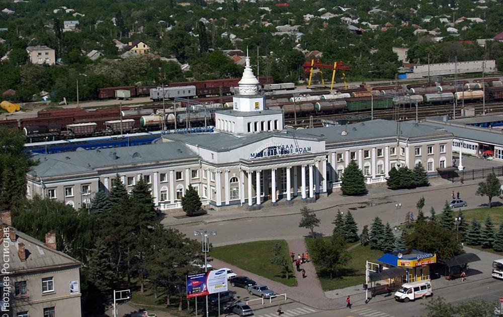 панорамный вид ЖД вокзала