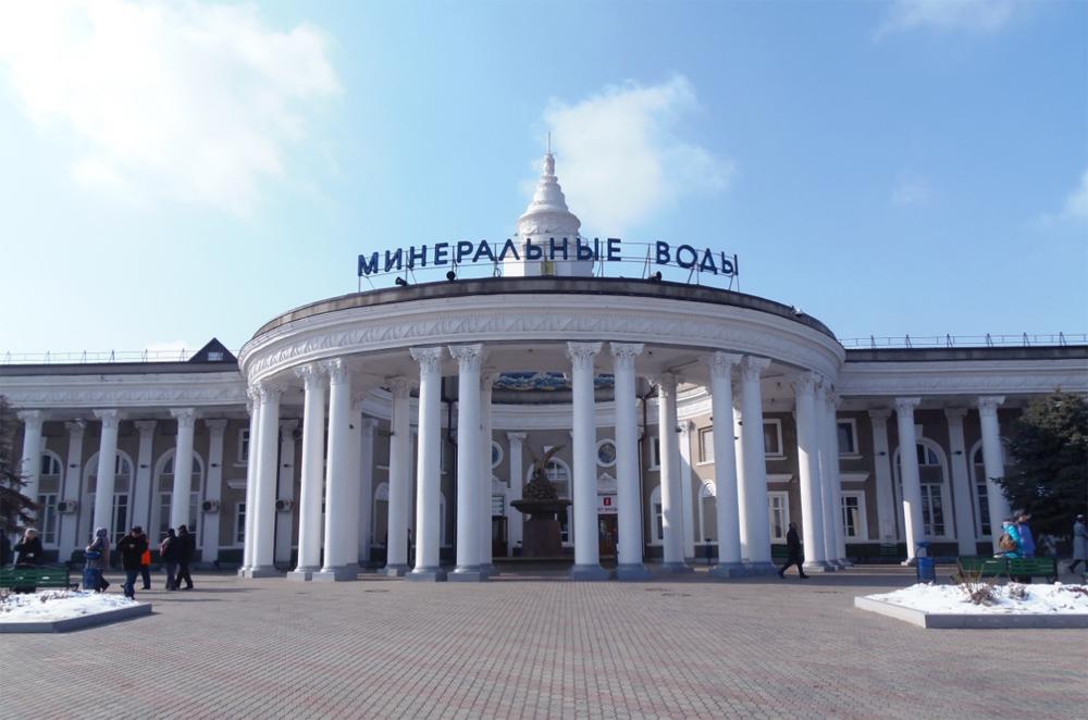 железнодорожный вокзал в минводах