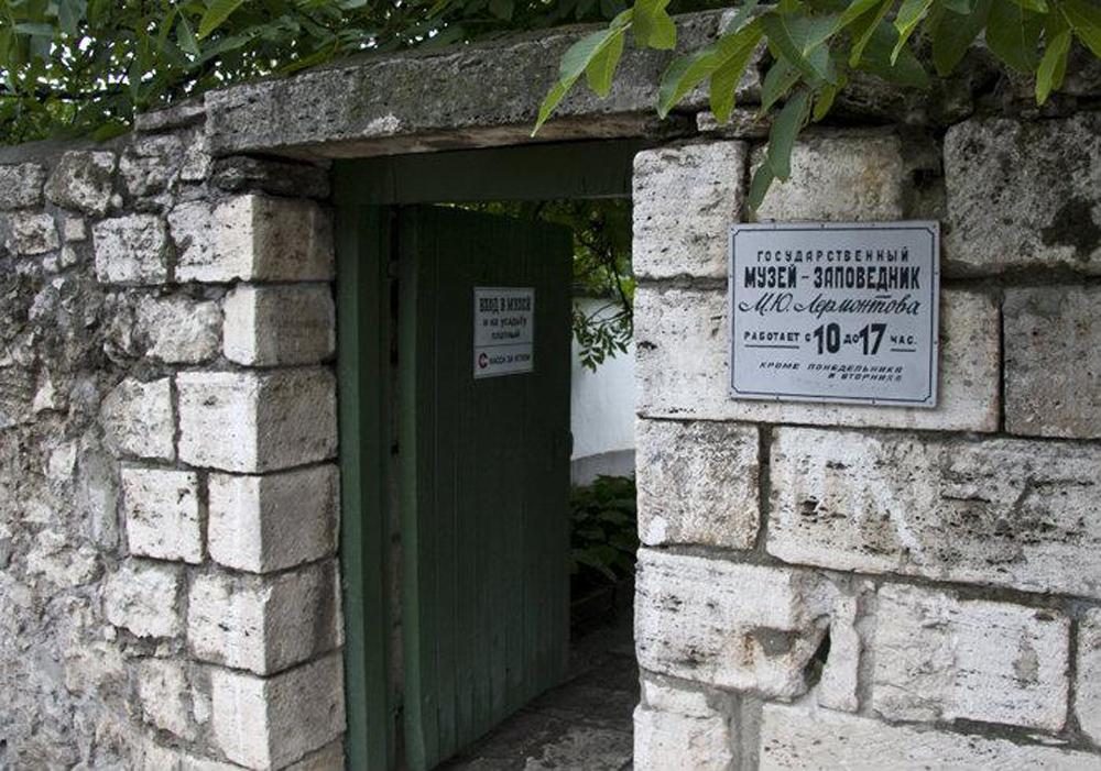 дом Лермонтова в Пятигорске вход в музей