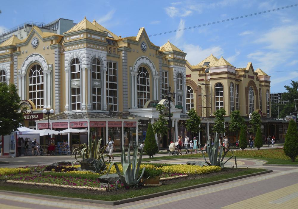 Кисловодск гостиница