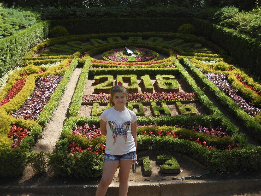 Лера в парке Кисловодска