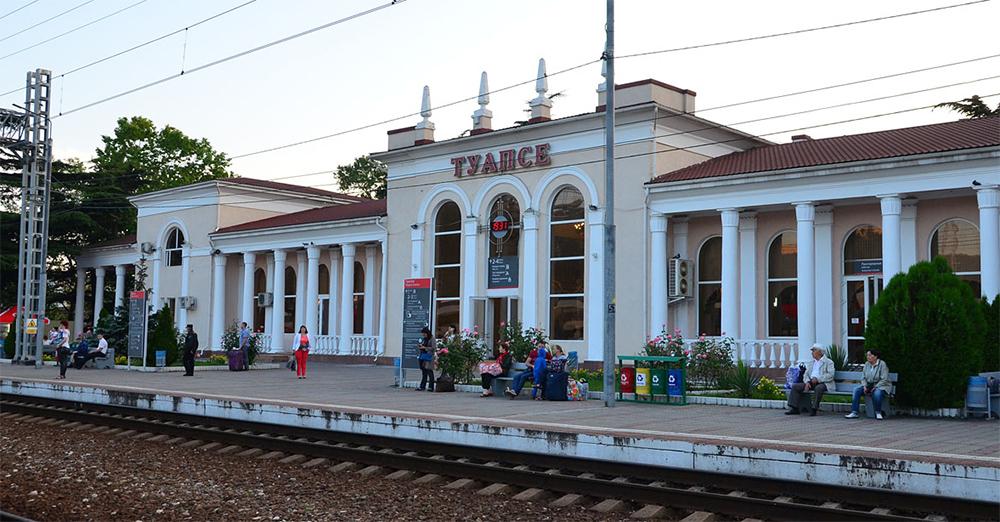 Туапсе вокзал